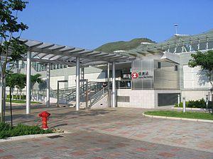 Ta Shui Wan - MTR Sunny Bay Station