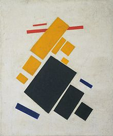 Suprematist Composition - Airplane Flying (Malevich, 1915).jpg