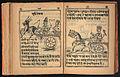 Surya chariot.jpg