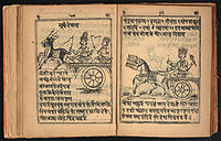 Hindi literature - Wikipedia, the free encyclopedia