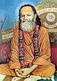 Swami Brahmananda Saraswati.jpg