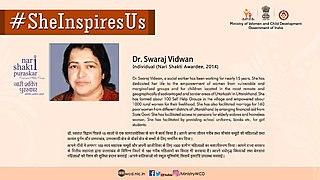 Swaraj Vidwan