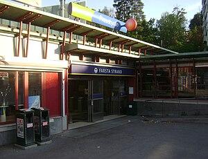 Farsta strand metro station - Image: Sweden. Stockholm. Farsta 001