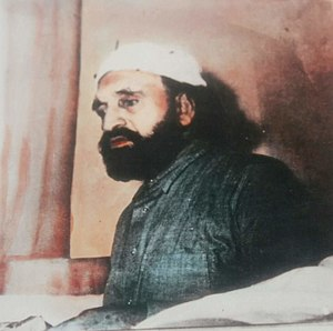 Syed Ghulam Mohiyyuddin Gilani, Babuji Golra Sharif.jpg