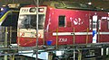 TRA EMC702 at Hsinchu Station 20160910.jpg