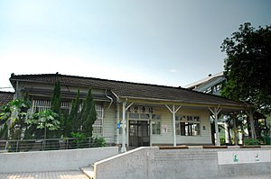 Houbi District - Houbi Station