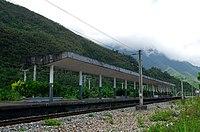 TRA JingMei Station Platform.jpg