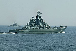 Kirov-class battlecruiser - The Russian flagship Pyotr Veliky