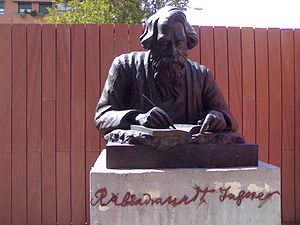 Tagore in Valladolid