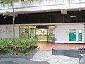 Tai Koo Shing Post Office.jpg