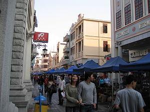 Taishan - Taicheng Subdistrict