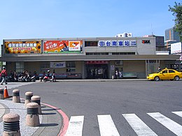 Tainan Station Rear Entrance.JPG