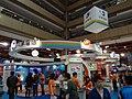 Taipei IT Month Chunghwa Telecom 20131130.jpg