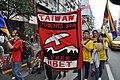 Taiwan 西藏抗暴54周年34.jpg