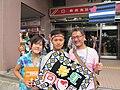 Taiwan Pride 2011-10-29 075 (6302042033).jpg