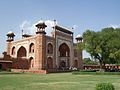 Taj Mahal-Entrance.jpg