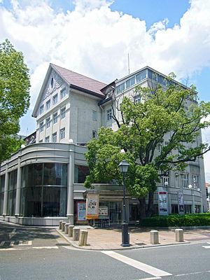Takarazuka, Hyōgo - Takarazuka Hotel