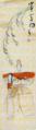 TakehisaYumeji-LateTaishō-Shōnen Sansō Zu.png