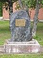Talvisotaan lähdön 10.10.1939 muistomerkki.jpg