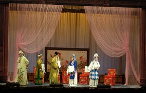 Pingju - A Pingju performance in Tianjin