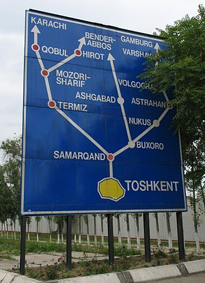 Direction, position, or indication sign - Road sign on M39 south of Tashkent