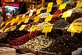 Tea and spices - Istanbul spice market.jpg