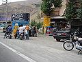 Tehran Snapshot 01174.JPG