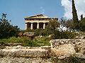 Tempio di Efesto (Atene) 16-3-2005 04.jpg