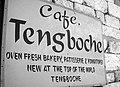 Tengboche Cafe.jpg