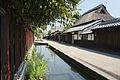 Teramae-koi street Kondo-cho Gokasho03n4592.jpg