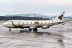 "Thai Airways International Boeing 747-4D7 HS-TGJ ""Hariphunchai"" (26691965945).jpg"