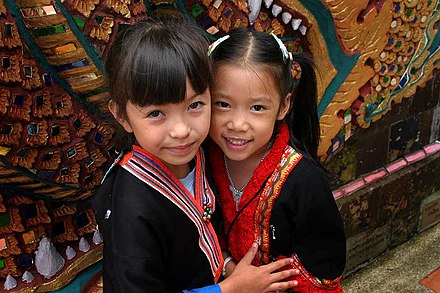 Hill tribes girls in the Northeast of Thailand Thailand (272021437).jpg