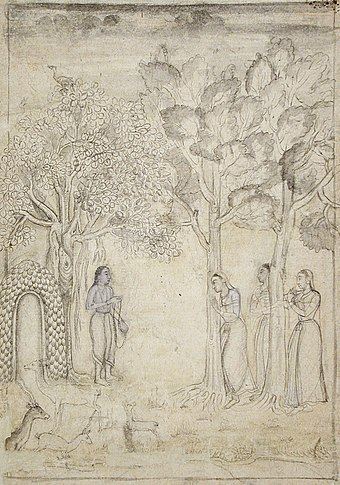 Rishyasringa | Religion-wiki | Fandom