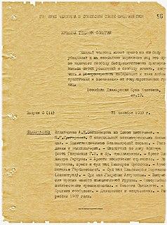<i>Chronicle of Current Events</i> Soviet samizdat periodical (1968—1983)