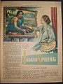 The Illustrated Weekly of India, January 26, 1947 02.jpg