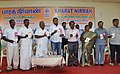 The MLA, Gingee, Shri A. Ganesh Kumar releasing Tamil booklets on flagship programmes at the inaugural function of Bharat Nirman Public Information Campaign, at Gingee in Villupuram District, Tamil Nadu on January 25, 2014.jpg
