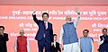 The Prime Minister, Shri Narendra Modi and the Prime Minister of Japan, Mr. Shinzo Abe at Ground Breaking ceremony of Mumbai-Ahmedabad High Speed Rail Project, at Ahmedabad, Gujarat (4).jpg