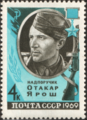 The Soviet Union 1969 CPA 3746 stamp (World War II First Foreign Hero Otakar Jaroš).png