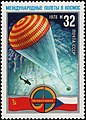 The Soviet Union 1978 CPA 4810 stamp (Soviet-Czechoslovak Space Flight. Space capsule landing with parachute).jpg