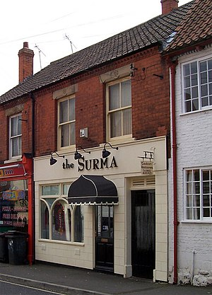 The Surma - geograph.org.uk - 242294