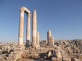 Temple of Hercules (Amman)