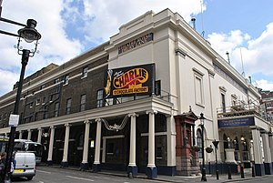 Theatre Royal, Drury Lane - Image: Theatre Royal, Drury Lane 20130408 022