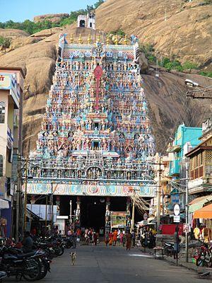 Thirupparamkunram Murugan temple - Image: Thiruparamkundram (1)