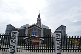 Three King cathedral in Timika, Papua.JPG