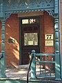 Thurber House front door.jpg