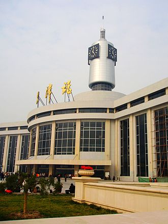 Tianjin Railway Station - The Tianjin Station after further renovations in 2008.