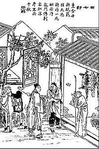 Tian Qilang cover