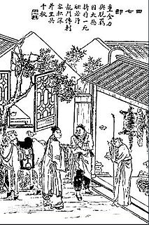 Tian Qilang short story by Pu Songling, first published in Strange Tales from a Chinese Studio (1740)
