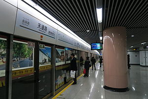 Tiantong Road Station, 2015-01-10.JPG