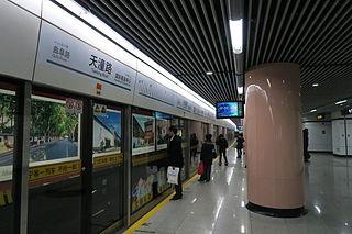 Tiantong Road station Shanghai Metro interchange station